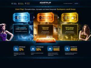 азартплей казино